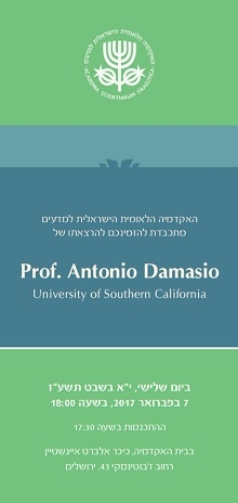 הרצאתו של Prof. Antonio Damasio, University of Southern California