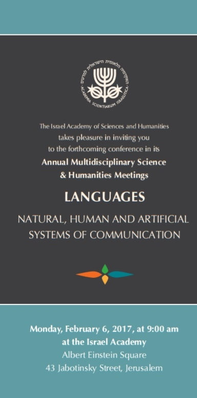 Languages: Natural, Human and Artificial Systems of Communication