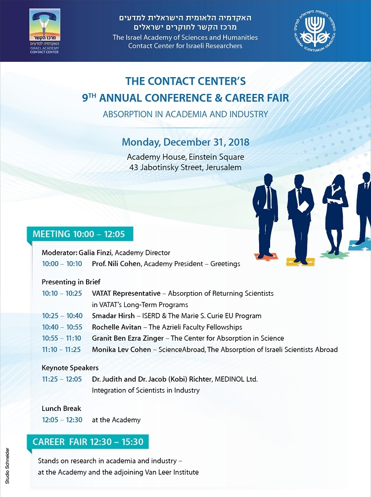 The Contact Center's 9th Annual Conference & Career Fair