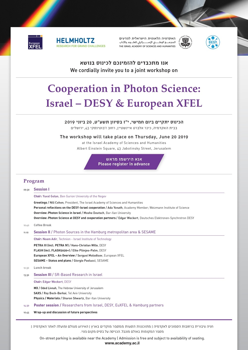 Joint Workship: Cooperation in Photon Science - Israel - DESY & European XFEL