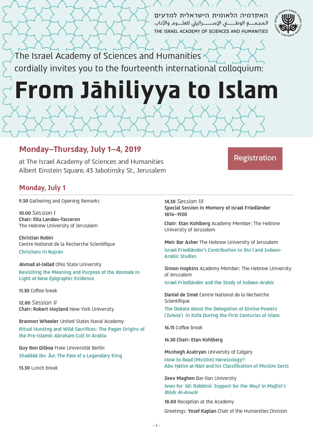 The fourteenth international colloquium From Jahiliyya to Islam