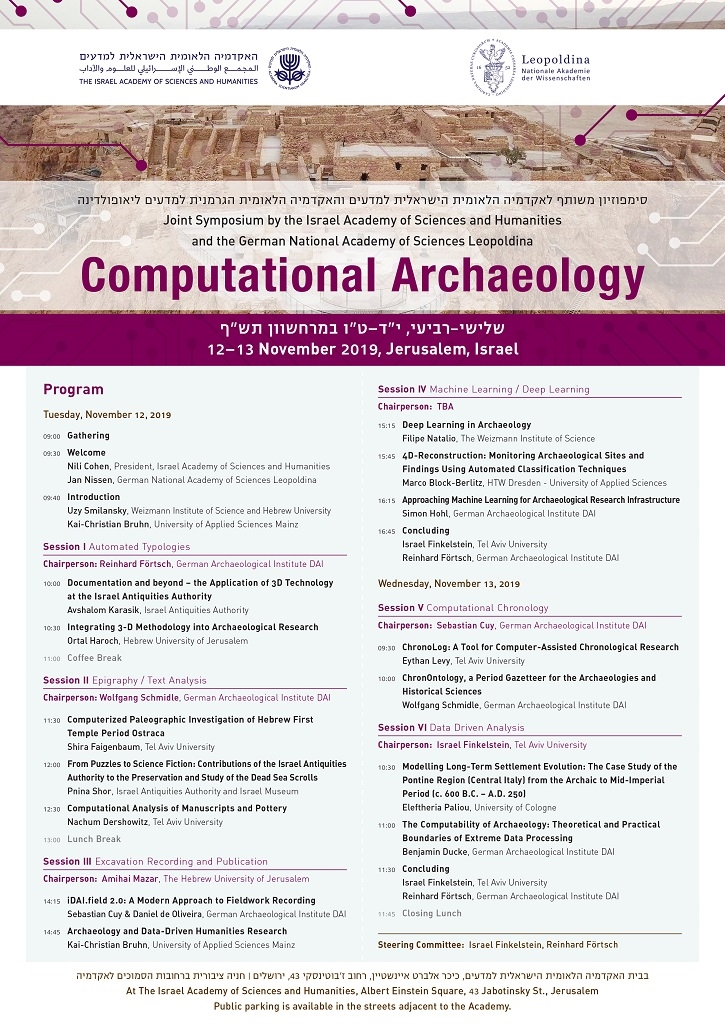 Joint Symposium by the Israel Academy of Sciences and Humanities and the German National Academy of Sciences Leopoldina - Computational Archaeology