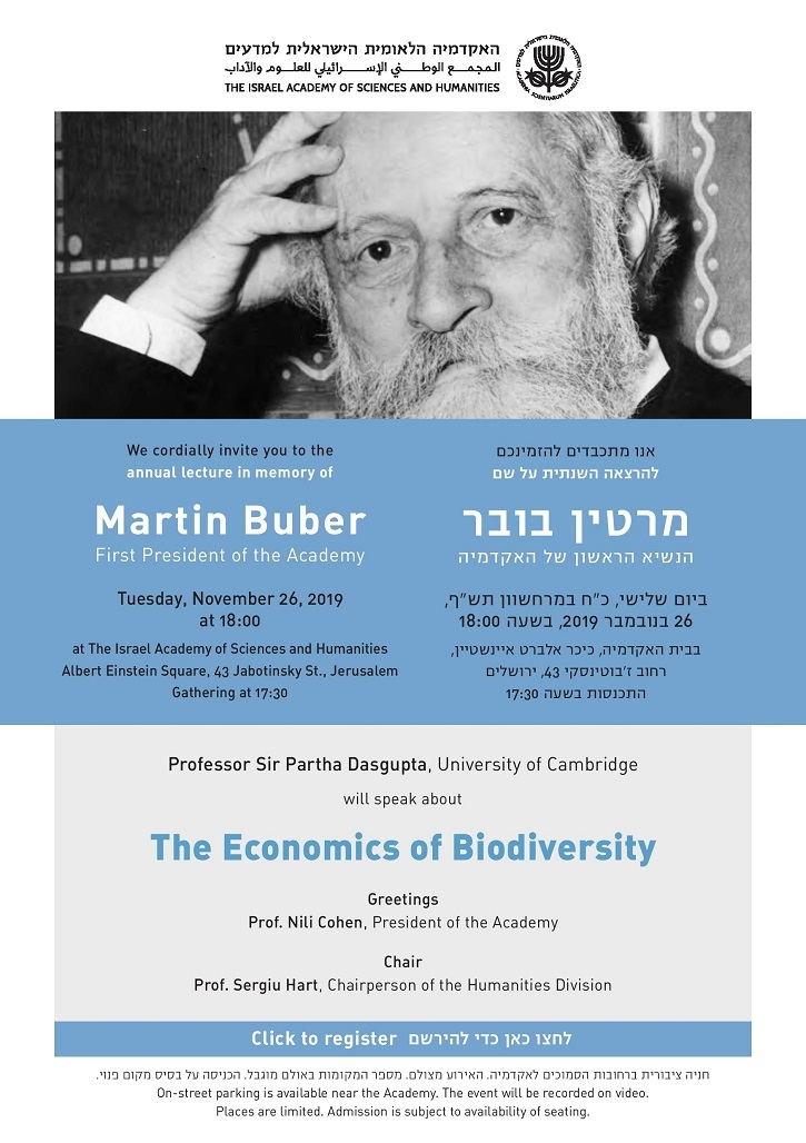 The annual lecture in memory of Martin Buber, First President of the Academy - Prof. Sir Partha Dasgupta