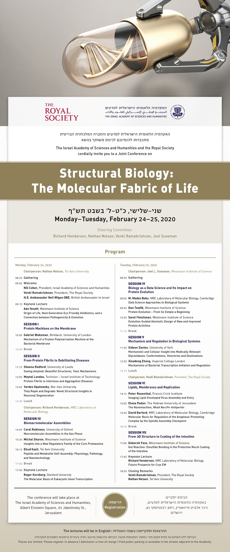 כינוס דו-לאומי בנושא Structural Biology: The Molecular Fabric of Life